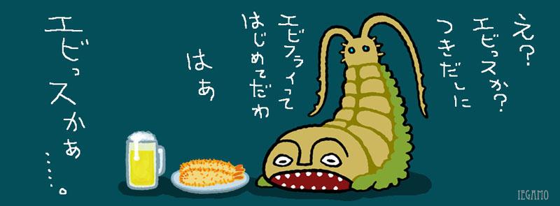 f:id:sukoyakagamo:20210228201150j:plain