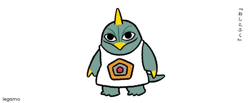 f:id:sukoyakagamo:20210228201257j:plain