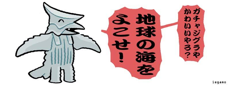 f:id:sukoyakagamo:20210228201913j:plain