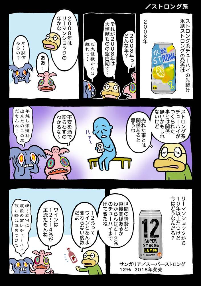 f:id:sukoyakagamo:20210327222737j:plain