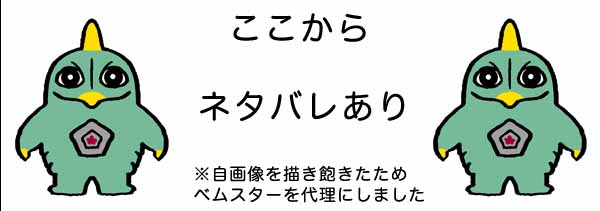 f:id:sukoyakagamo:20210331193200j:plain