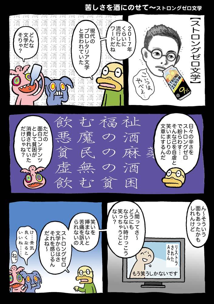 f:id:sukoyakagamo:20210410203810j:plain