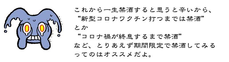 f:id:sukoyakagamo:20210621211038j:plain