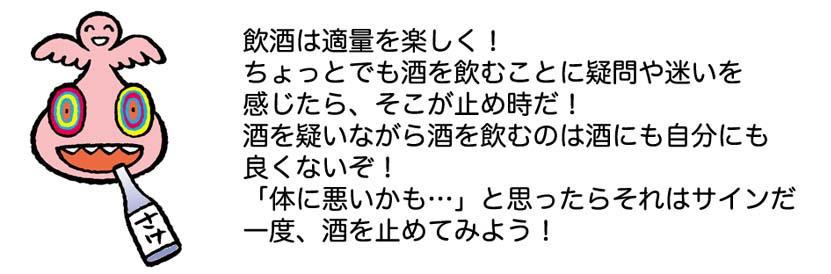 f:id:sukoyakagamo:20210621211210j:plain