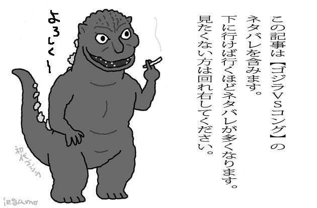 f:id:sukoyakagamo:20210723151207j:plain