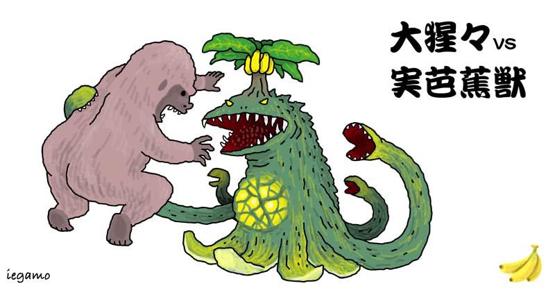f:id:sukoyakagamo:20210723152632j:plain