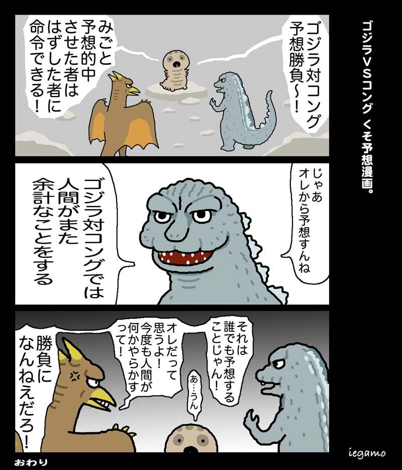 f:id:sukoyakagamo:20210723153254j:plain