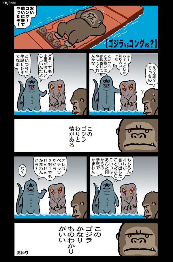 f:id:sukoyakagamo:20210724011200j:plain