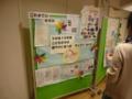 f:id:sukoyakasendaimiyagi:20120304134909j:image:medium:right