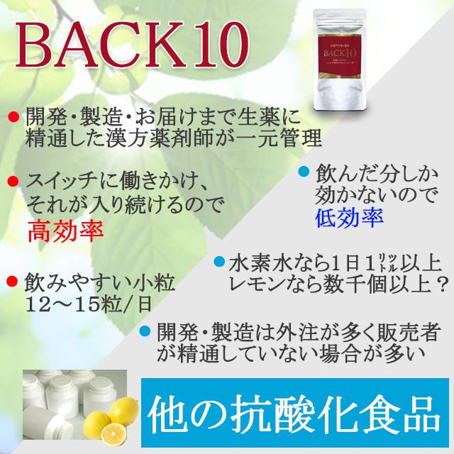 f:id:sukoyka-kanpo:20170217164953j:plain