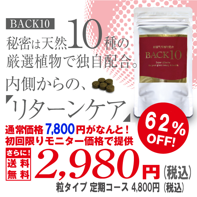 f:id:sukoyka-kanpo:20170226175108j:plain