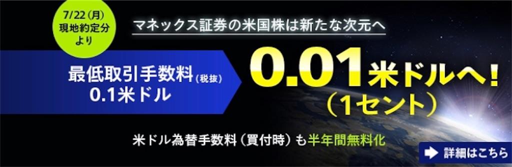 f:id:sukusuku2:20190708184601j:image