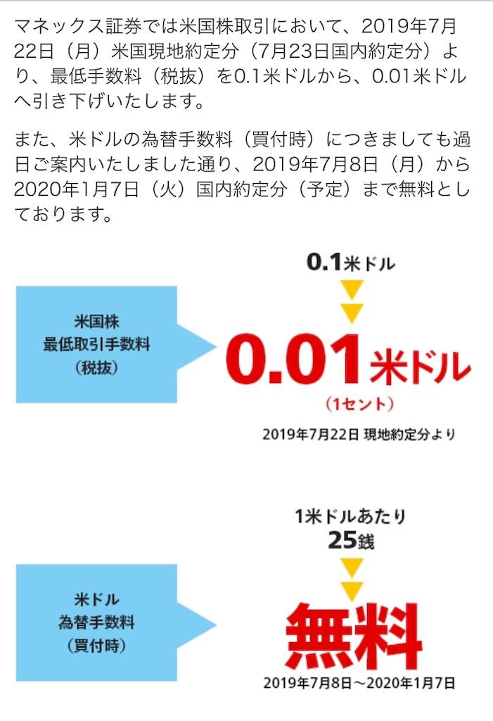f:id:sukusuku2:20190708184640j:image