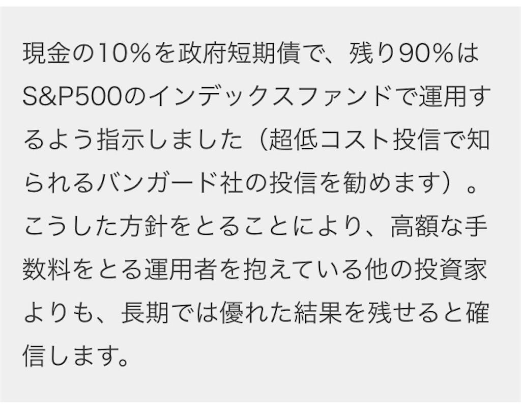 f:id:sukusuku2:20190708222402j:image