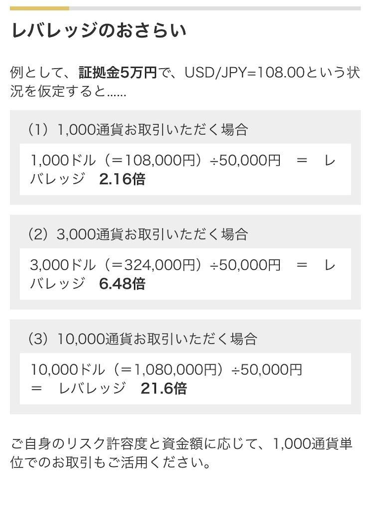 f:id:sukusuku2:20190709212407j:image