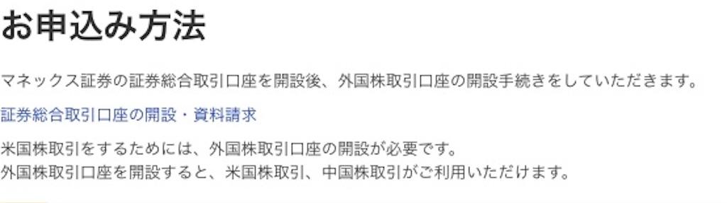 f:id:sukusuku2:20190709220117j:image