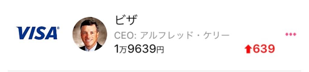 f:id:sukusuku2:20190710202517j:image