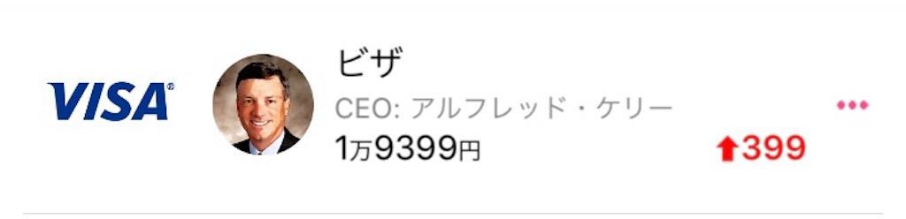 f:id:sukusuku2:20190710202520j:image