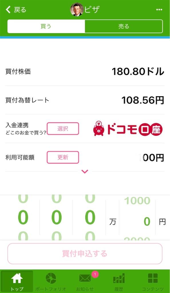 f:id:sukusuku2:20190711091843j:image