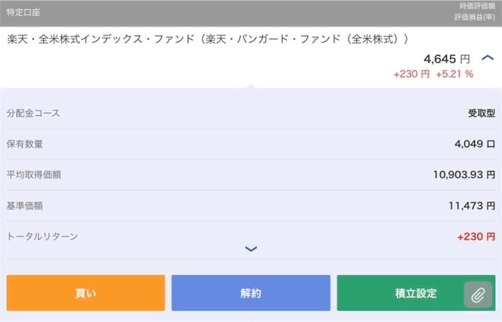 f:id:sukusuku2:20190725193210j:image