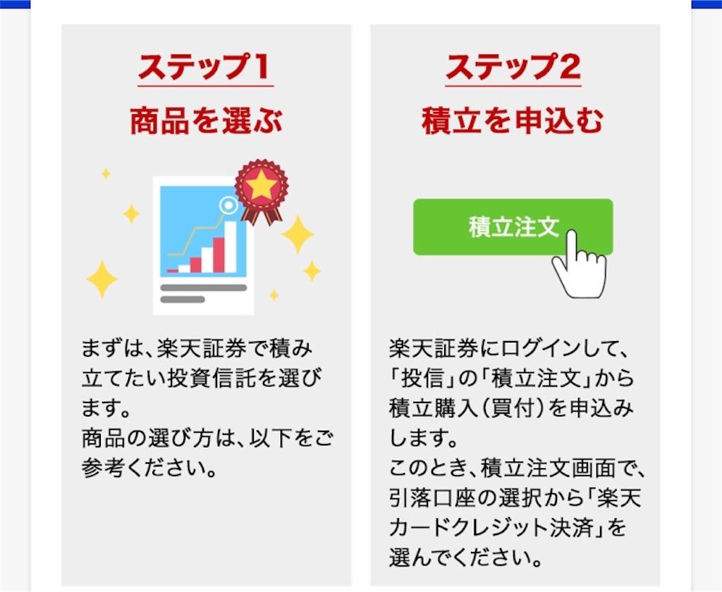 f:id:sukusuku2:20190727171231j:image
