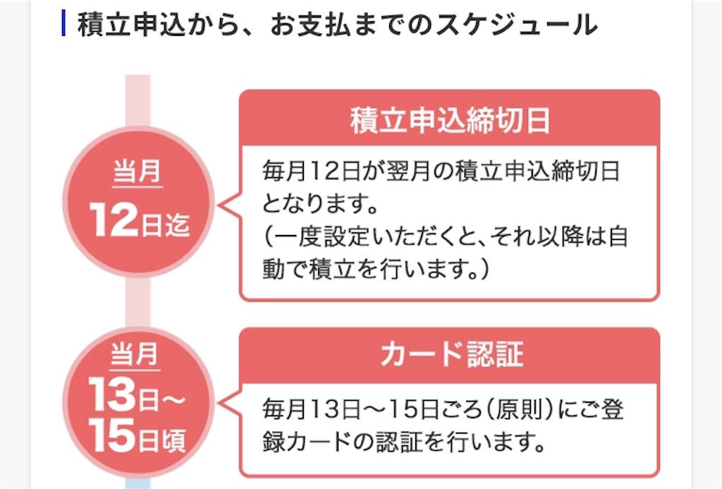f:id:sukusuku2:20190727171318j:image