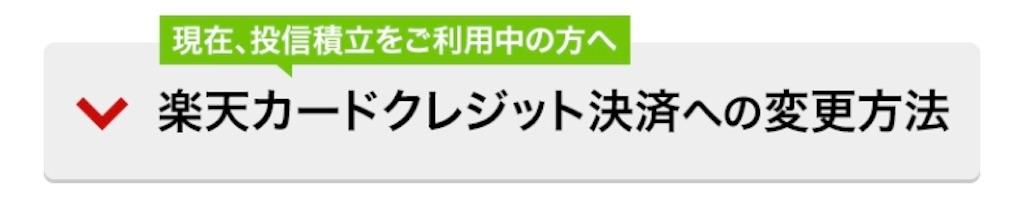 f:id:sukusuku2:20190727171958j:image