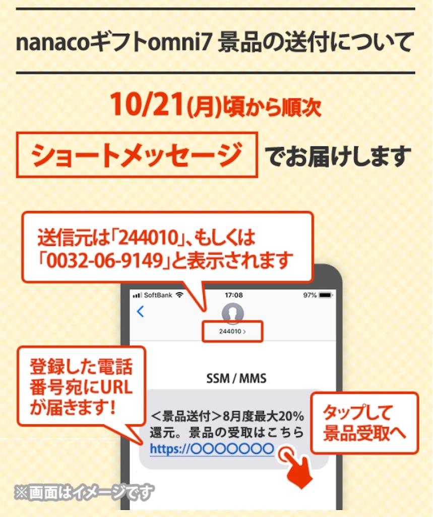 f:id:sukusuku2:20190814071547j:image