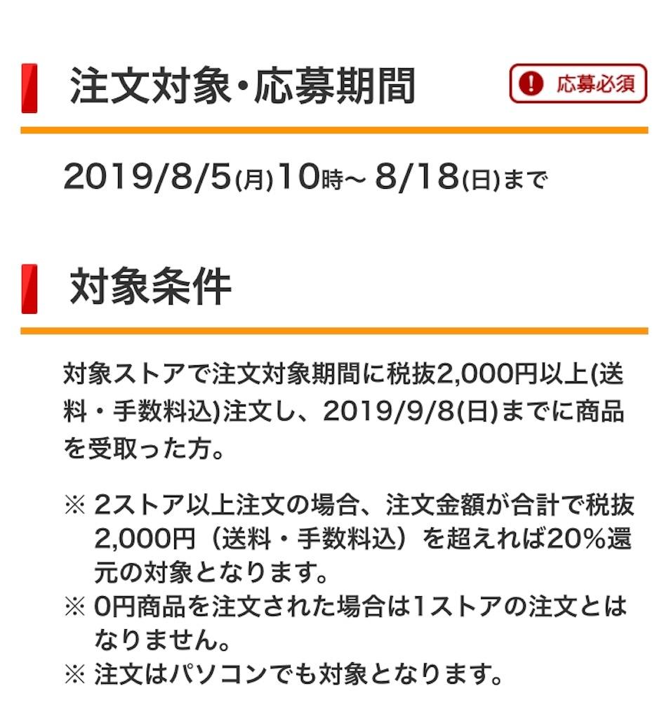 f:id:sukusuku2:20190814185952j:image
