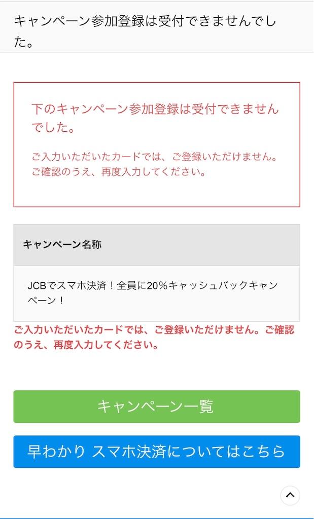 f:id:sukusuku2:20190816193810j:image