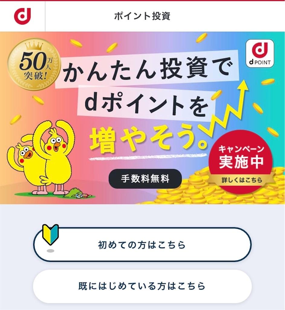 f:id:sukusuku2:20190821195700j:image