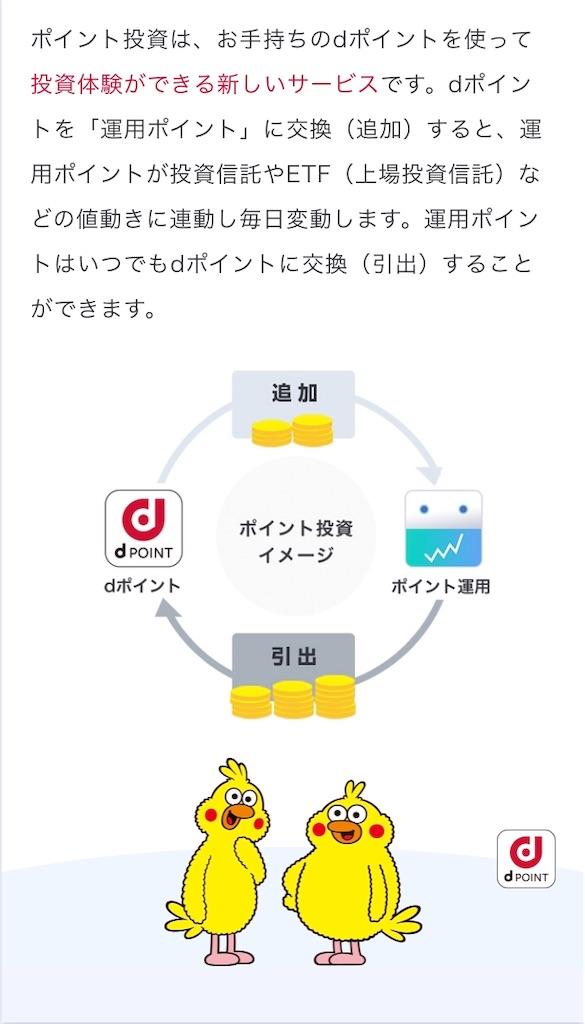 f:id:sukusuku2:20190821195921j:image