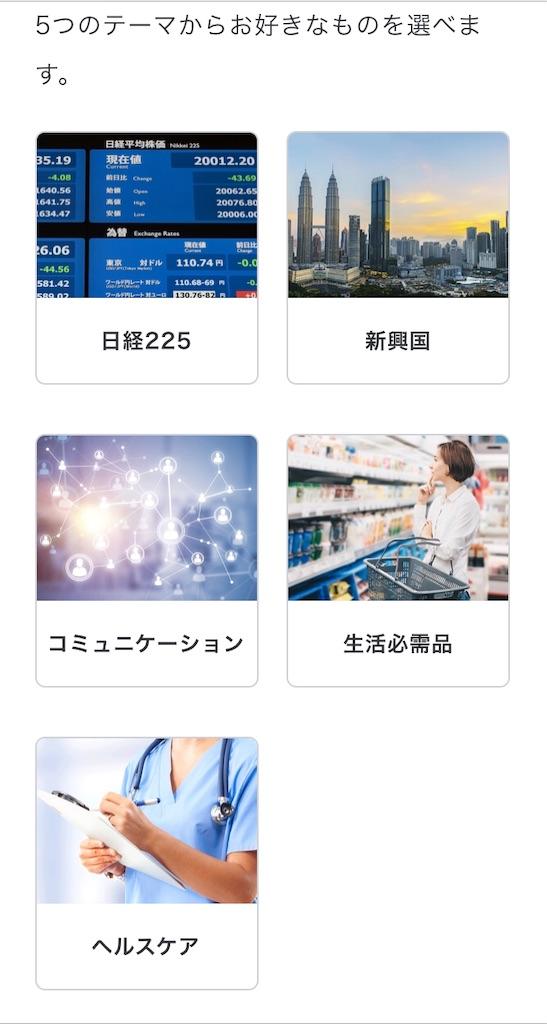 f:id:sukusuku2:20190821200157j:image