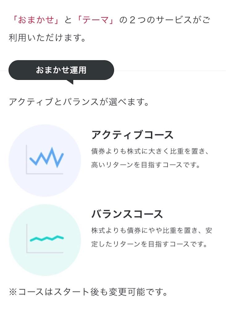 f:id:sukusuku2:20190821200409j:image