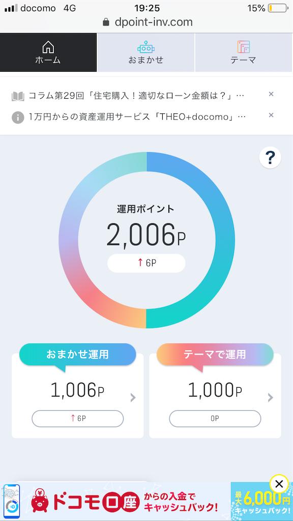f:id:sukusuku2:20190821204706p:image