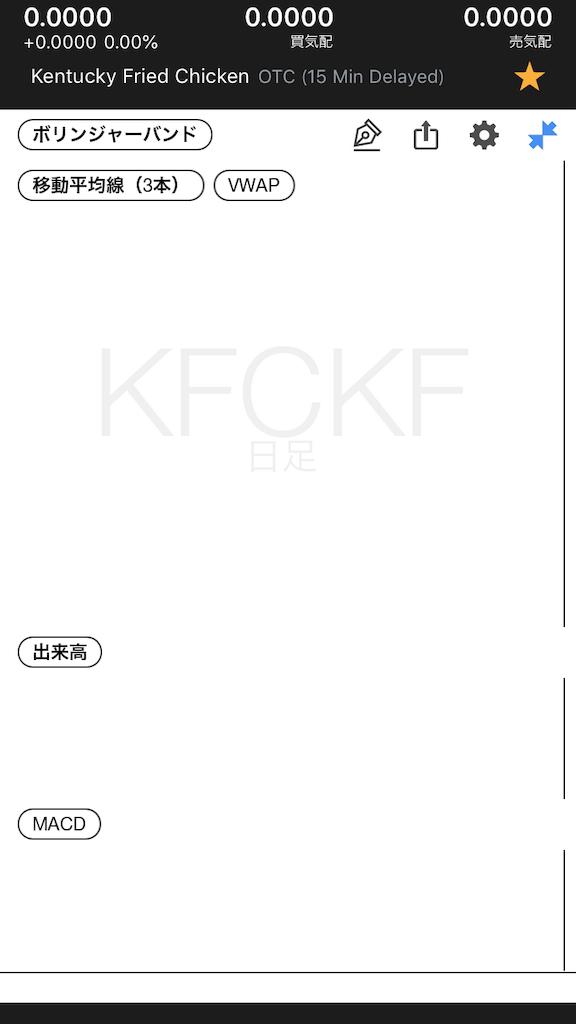 f:id:sukusuku2:20190829162817p:image