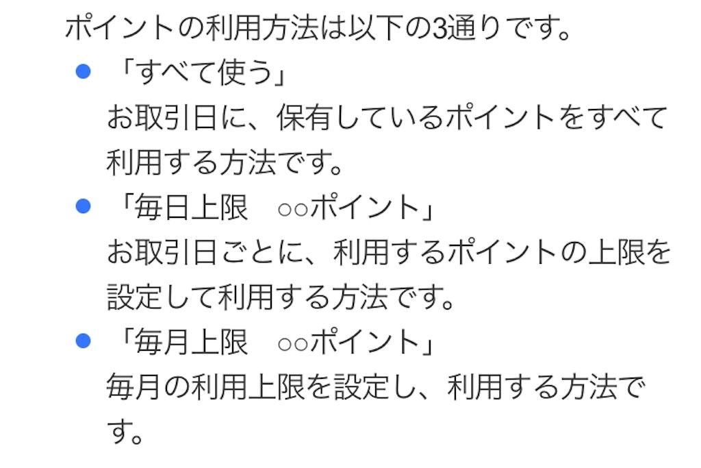 f:id:sukusuku2:20190904203437j:image