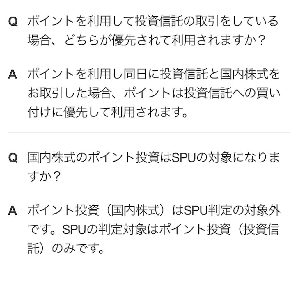 f:id:sukusuku2:20190904211226j:image