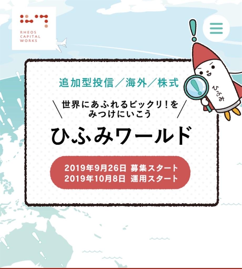 f:id:sukusuku2:20190910193622j:image