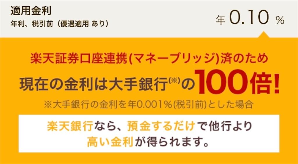 f:id:sukusuku2:20191001214810j:image