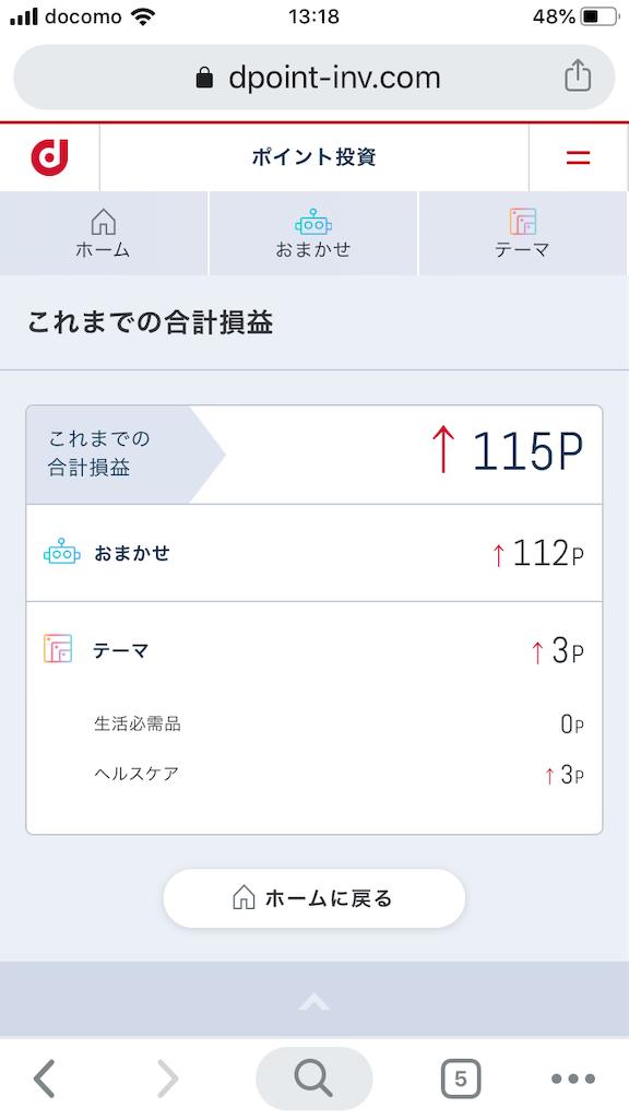 f:id:sukusuku2:20191013204810p:image