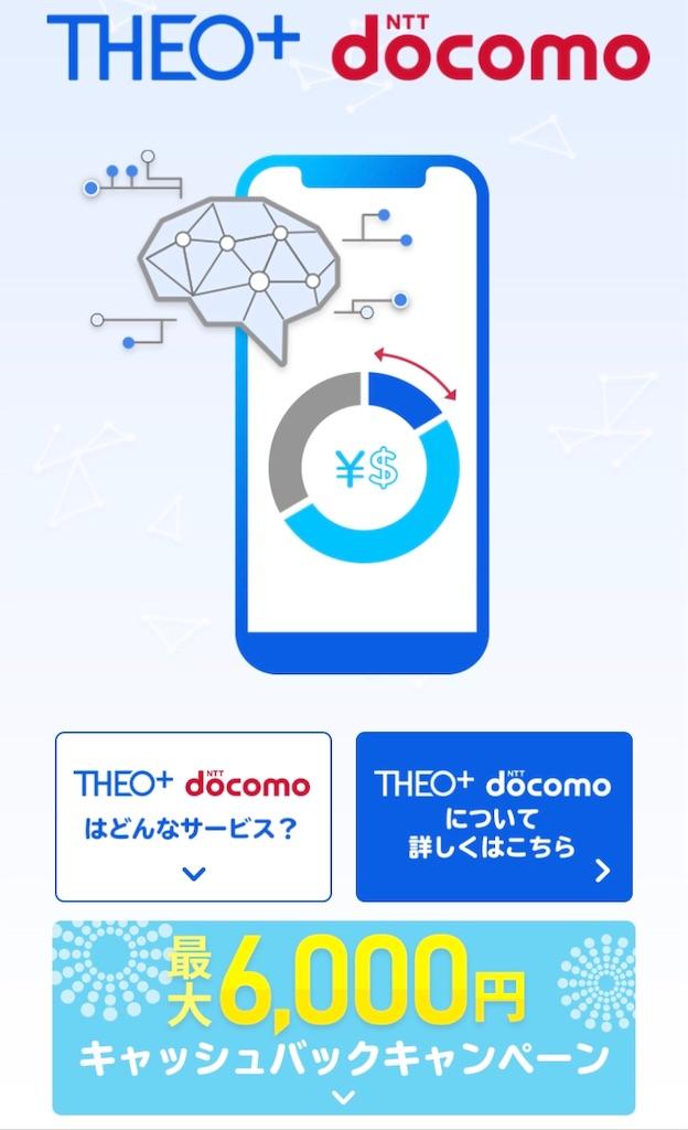 f:id:sukusuku2:20191102141047j:image