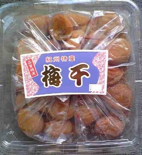 f:id:sukusuku_333:20101207005843j:image