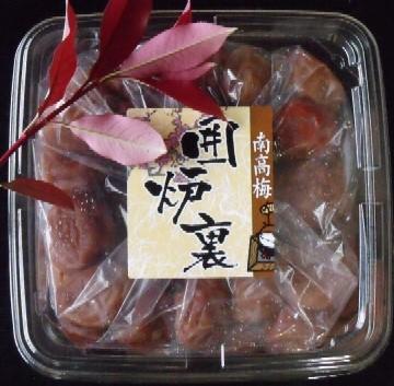f:id:sukusuku_333:20101207005844j:image