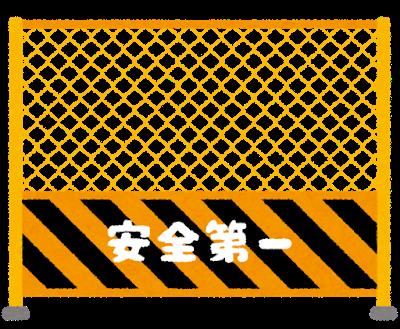 f:id:sukusukusodate:20190807231835p:plain