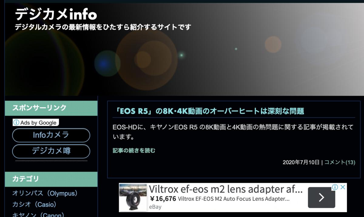f:id:sulgi0917:20200711080644p:plain