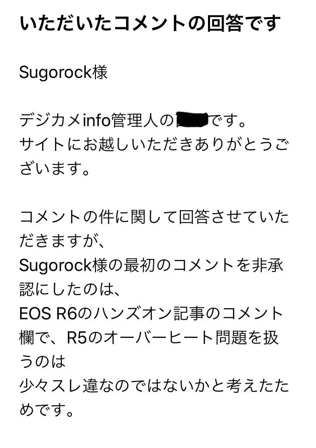 f:id:sulgi0917:20200711221857p:plain