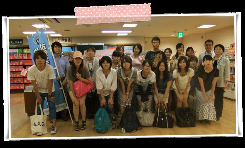 集合写真_福岡店0828