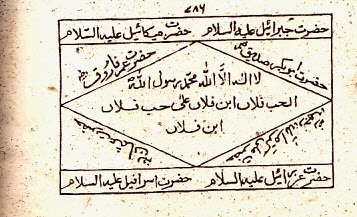 f:id:sultanalimolvi:20170610174752j:plain