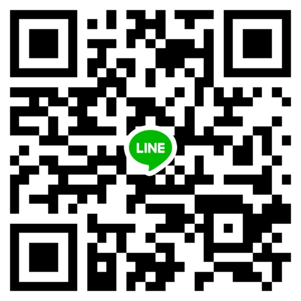 f:id:sum41-blink182-fack60:20190521161231p:image